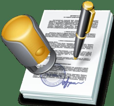 Долгосрочный контракт