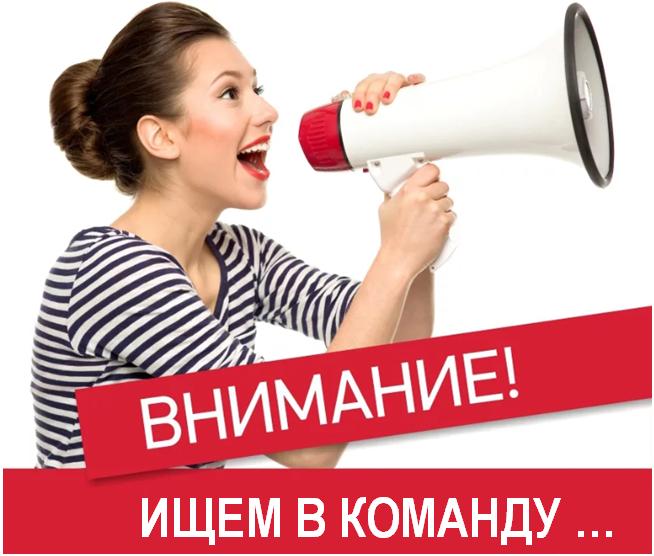 "Вакансии в ТК""РГТ"""